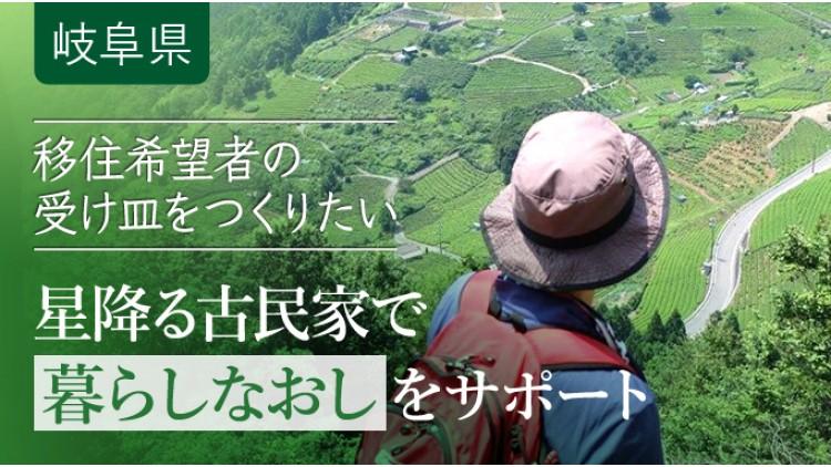 https://www.furusato-tax.jp/gcf/496