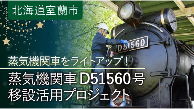 https://www.furusato-tax.jp/gcf/497