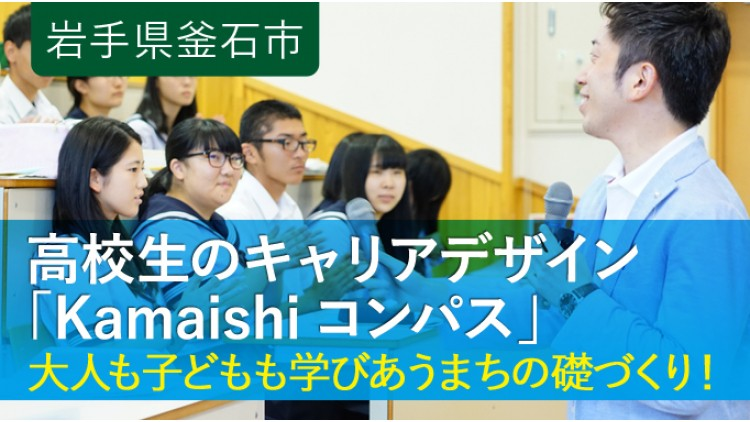https://www.furusato-tax.jp/gcf/504