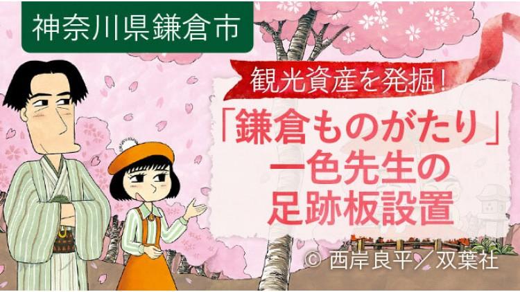 https://www.furusato-tax.jp/gcf/514