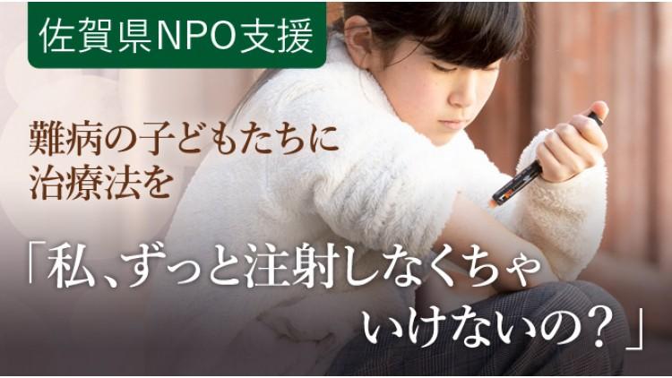 https://www.furusato-tax.jp/gcf/519