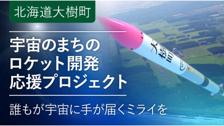 https://www.furusato-tax.jp/gcf/531