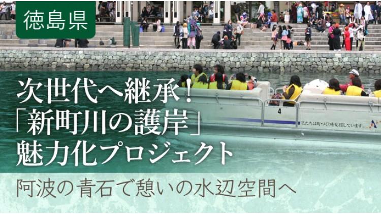 https://www.furusato-tax.jp/gcf/535