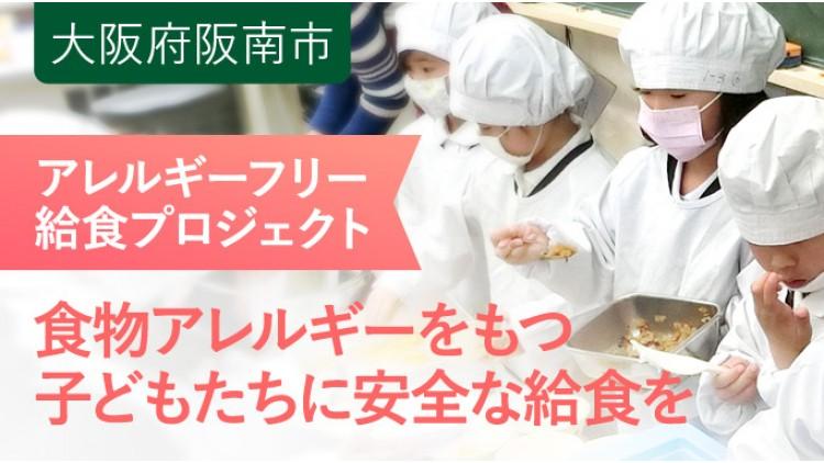 https://www.furusato-tax.jp/gcf/602