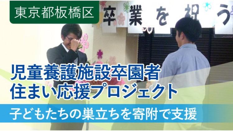 https://www.furusato-tax.jp/gcf/541