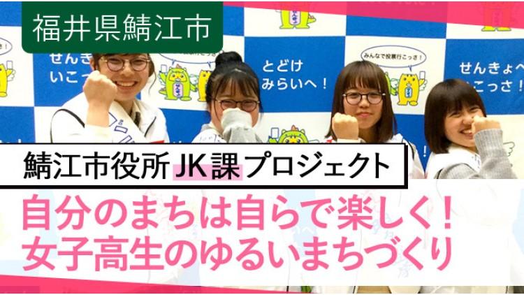 https://www.furusato-tax.jp/gcf/598