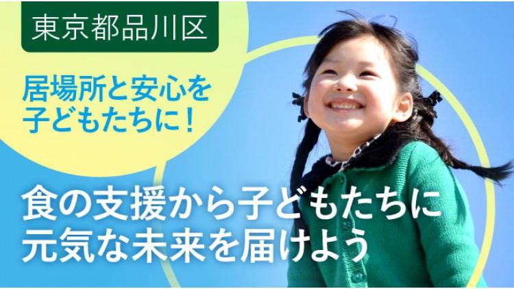 https://www.furusato-tax.jp/gcf/608