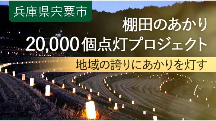 https://www.furusato-tax.jp/gcf/597