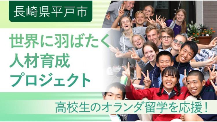 https://www.furusato-tax.jp/gcf/621