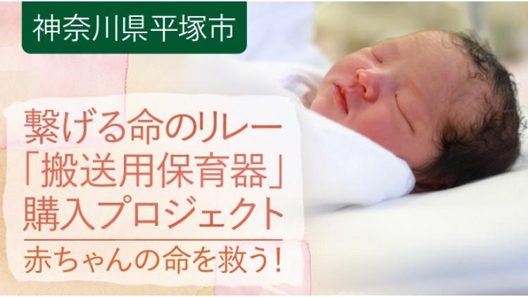 https://www.furusato-tax.jp/gcf/662