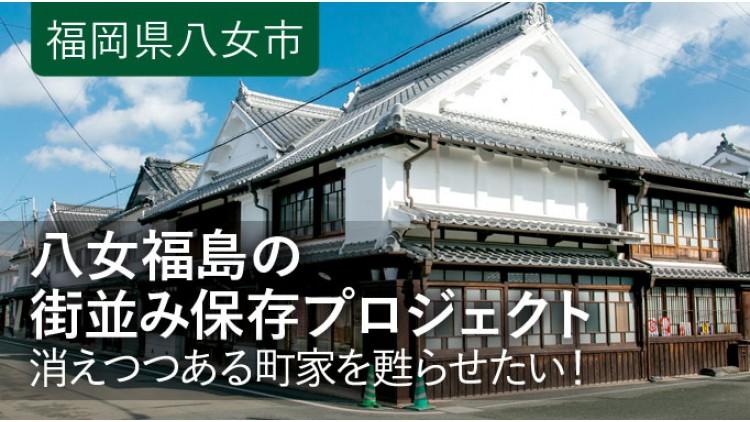 https://www.furusato-tax.jp/gcf/661