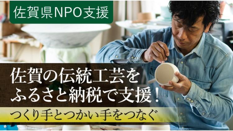 https://www.furusato-tax.jp/gcf/657