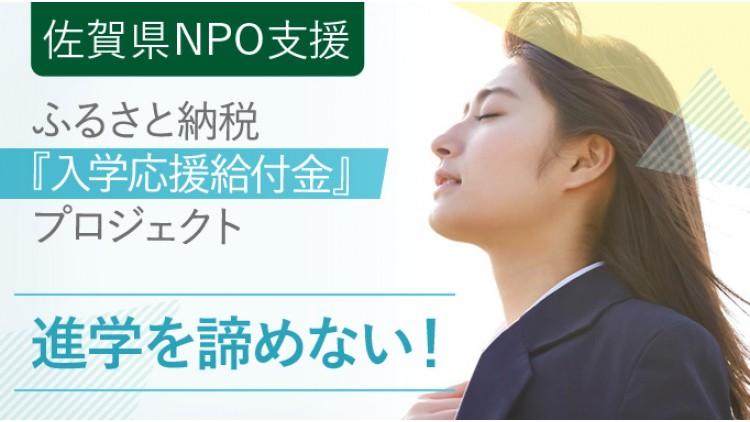 https://www.furusato-tax.jp/gcf/474