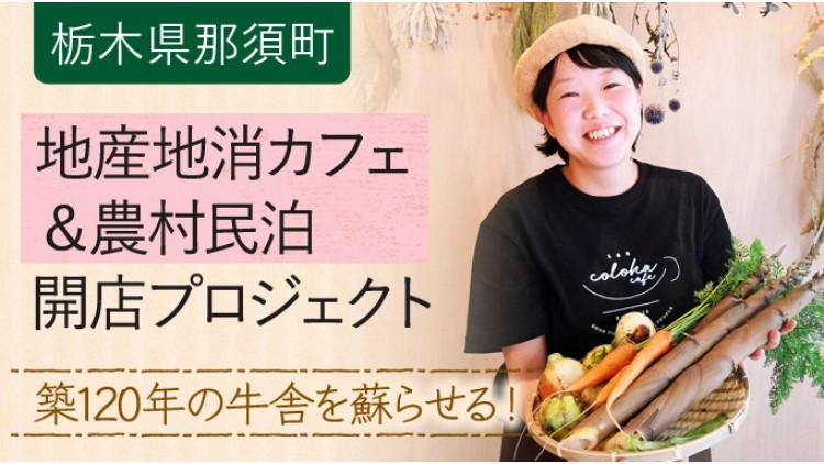 https://www.furusato-tax.jp/gcf/682