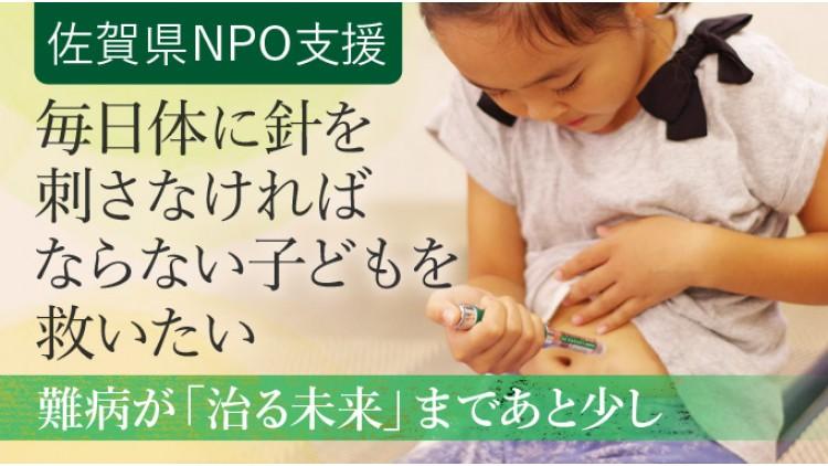 https://www.furusato-tax.jp/gcf/703
