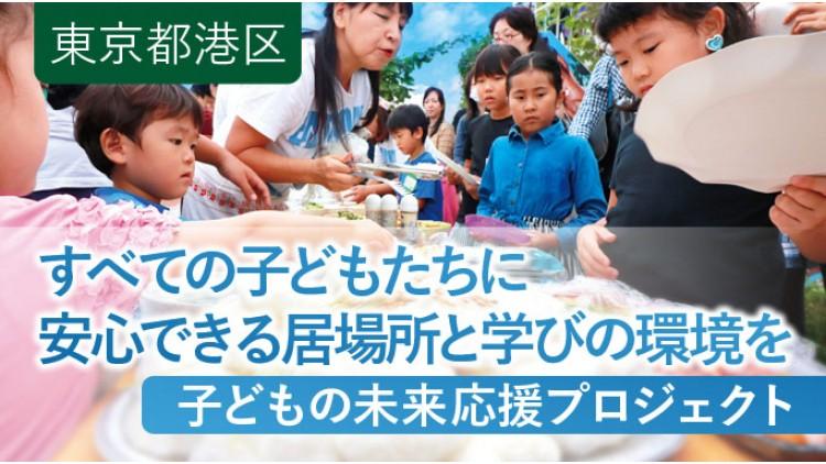 https://www.furusato-tax.jp/gcf/685