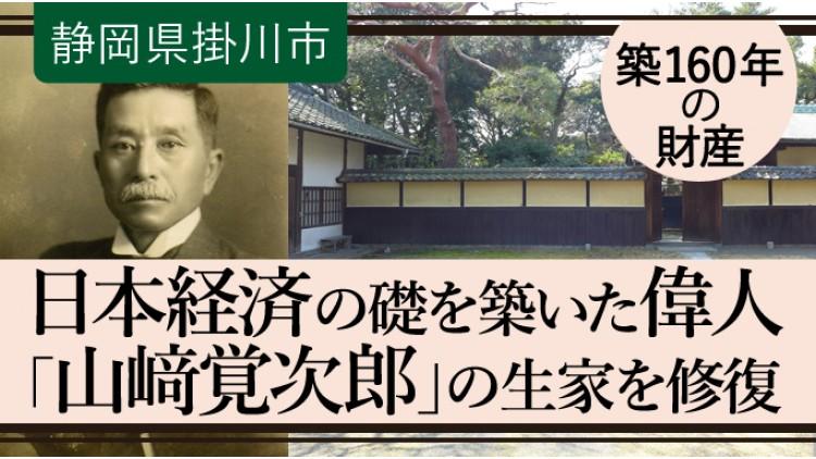 https://www.furusato-tax.jp/gcf/667