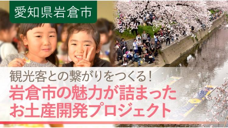 https://www.furusato-tax.jp/gcf/701