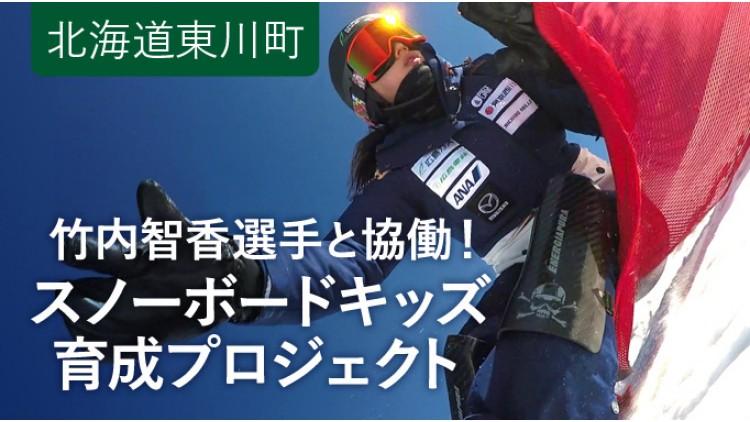 https://www.furusato-tax.jp/gcf/713