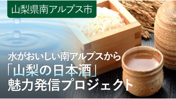 https://www.furusato-tax.jp/gcf/708