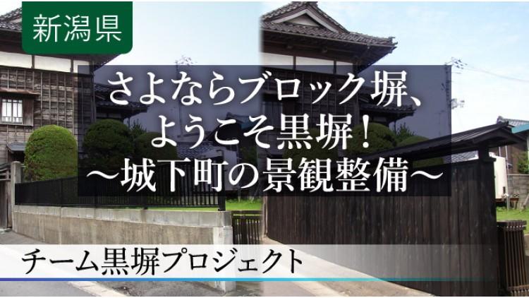 https://www.furusato-tax.jp/gcf/707