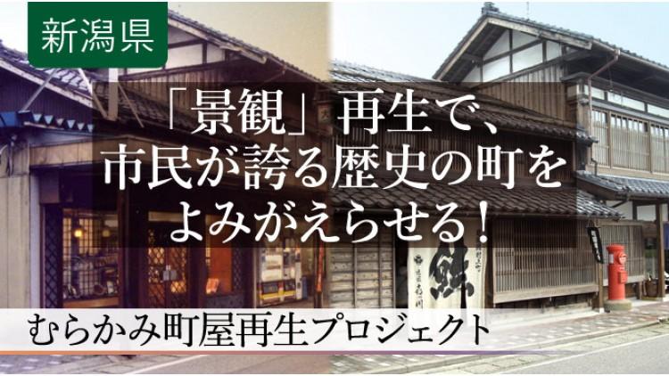 https://www.furusato-tax.jp/gcf/702