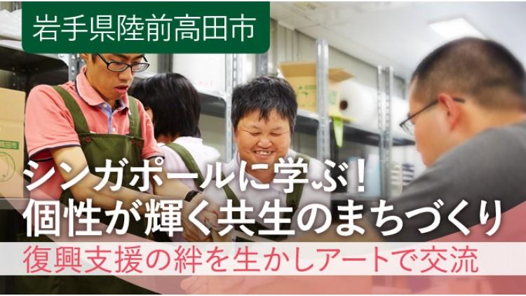https://www.furusato-tax.jp/gcf/727
