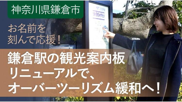 https://www.furusato-tax.jp/gcf/733