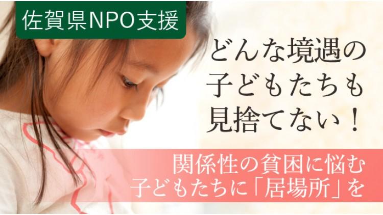 https://www.furusato-tax.jp/gcf/738
