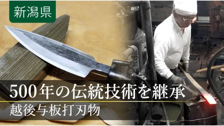 https://www.furusato-tax.jp/gcf/740