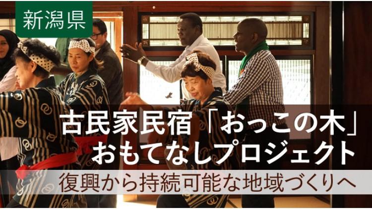https://www.furusato-tax.jp/gcf/742