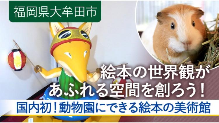 https://www.furusato-tax.jp/gcf/697