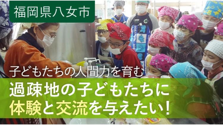 https://www.furusato-tax.jp/gcf/747