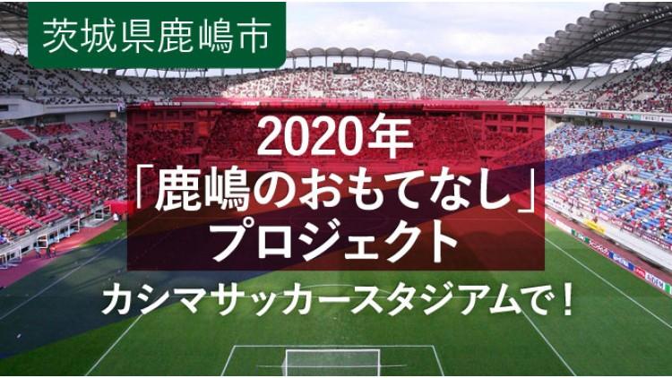 https://www.furusato-tax.jp/gcf/736