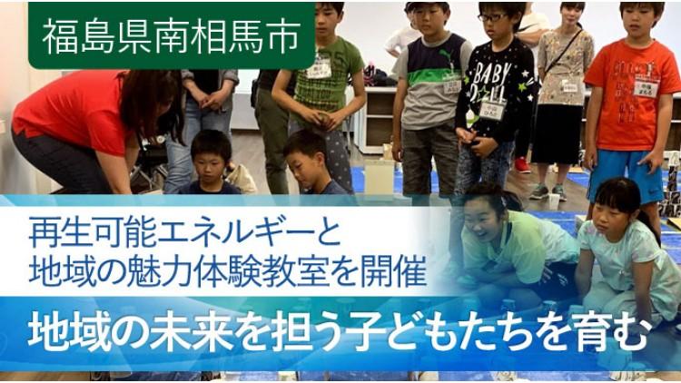 https://www.furusato-tax.jp/gcf/759