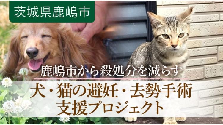 https://www.furusato-tax.jp/gcf/757