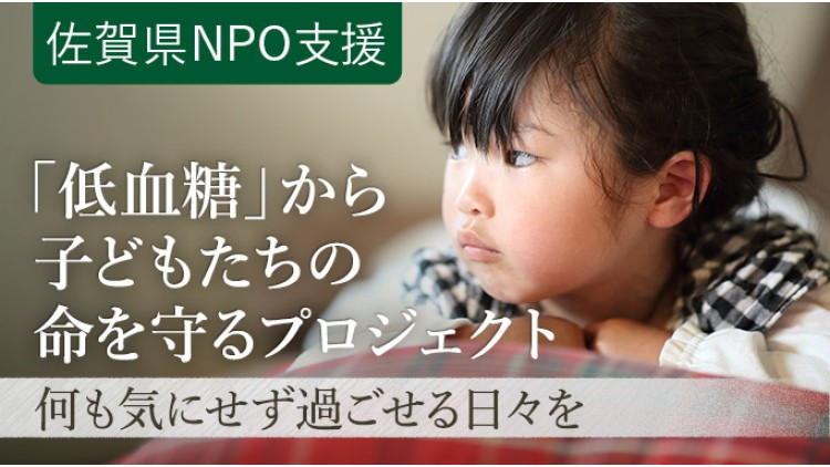 https://www.furusato-tax.jp/gcf/766
