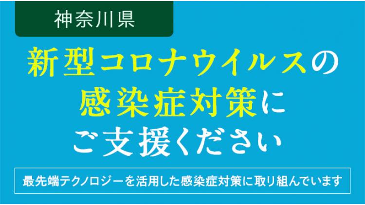 https://www.furusato-tax.jp/gcf/774
