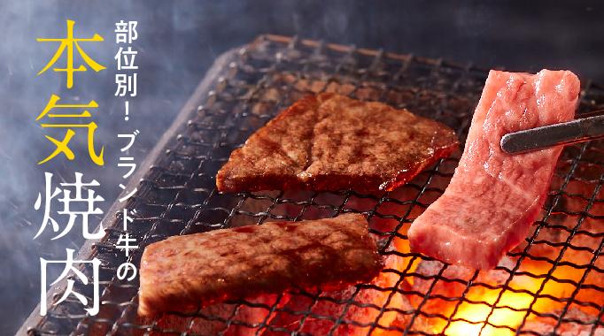 焼肉,肉,牛肉,バーベキューに関連する特集