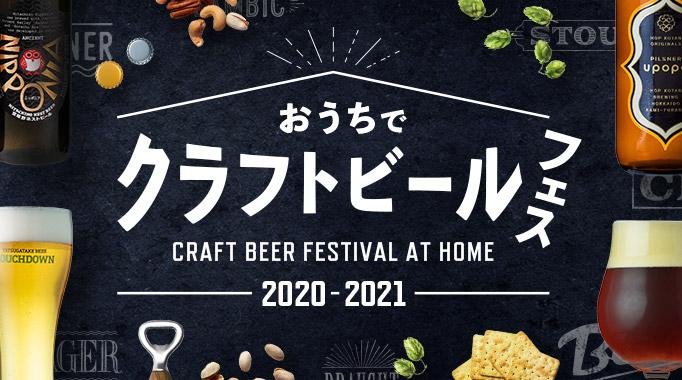 ビール,酒,発泡酒に関連する特集
