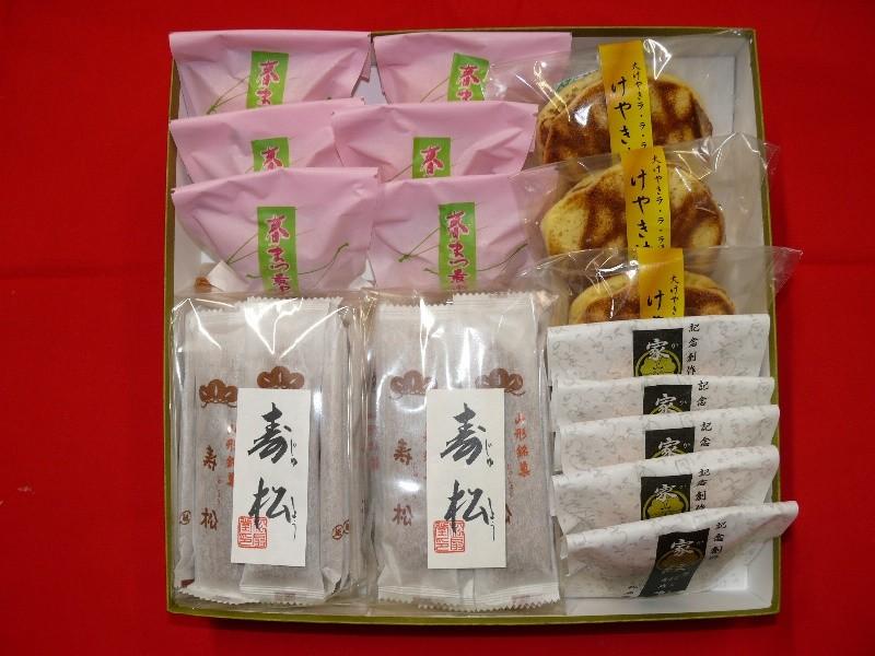 12月:「伝統の和菓子詰合せ」のご紹介