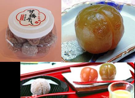 9月:梅菓子・ひがしね美人と甘干セット