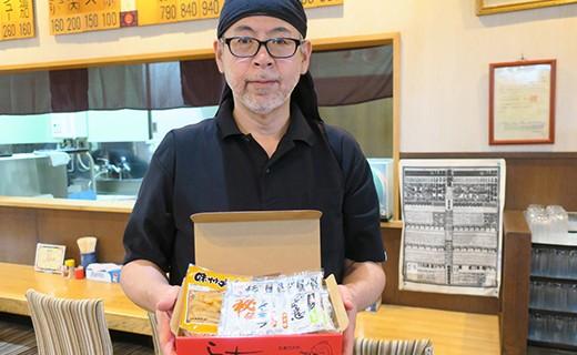 たがみ製麺社長 田上孝臣さん
