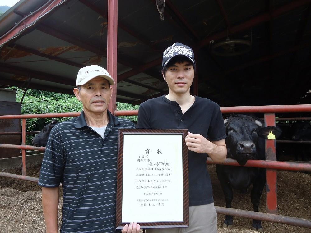 ㈲美郷 代表取締役 小林英輝さん(写真右側)