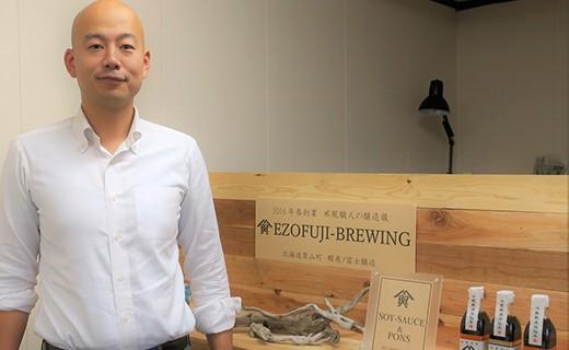 生産者|蝦夷ノ富士醸造 池下 雄介さん