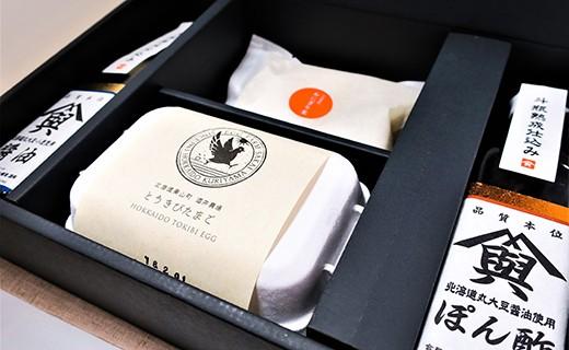 北海道栗山町産のたまごかけご飯ギフトボックス「しょうゆ・ぽん酢」