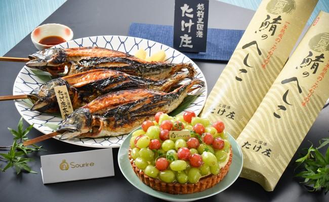 8月 丸焼鯖(約500g×3本 )とへしこ鯖(約500g×2本)
