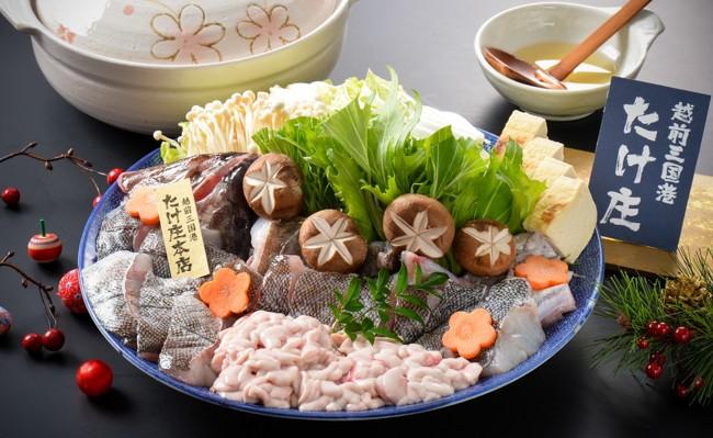 1月 越前白子鱈鍋セット 約4人前分(鍋用野菜付き)