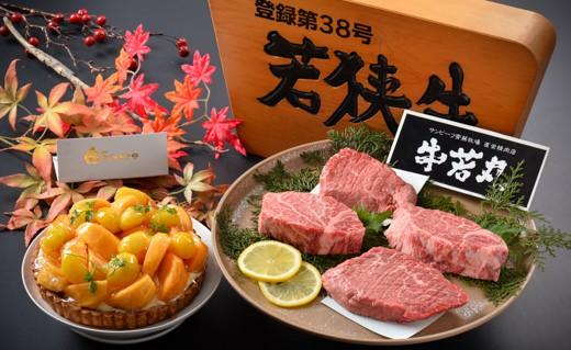 10月 若狭牛極上赤身ステーキ食べ比べセット 計700g