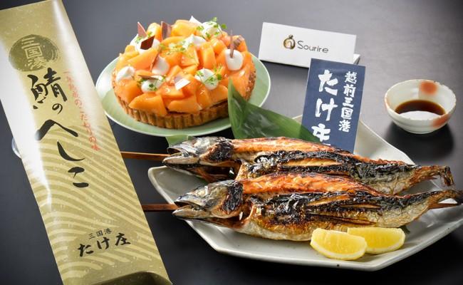 6月 丸焼鯖(約500g×2本 )とへしこ鯖(約500g×1本)